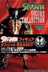 Spawn Figure Collection 1